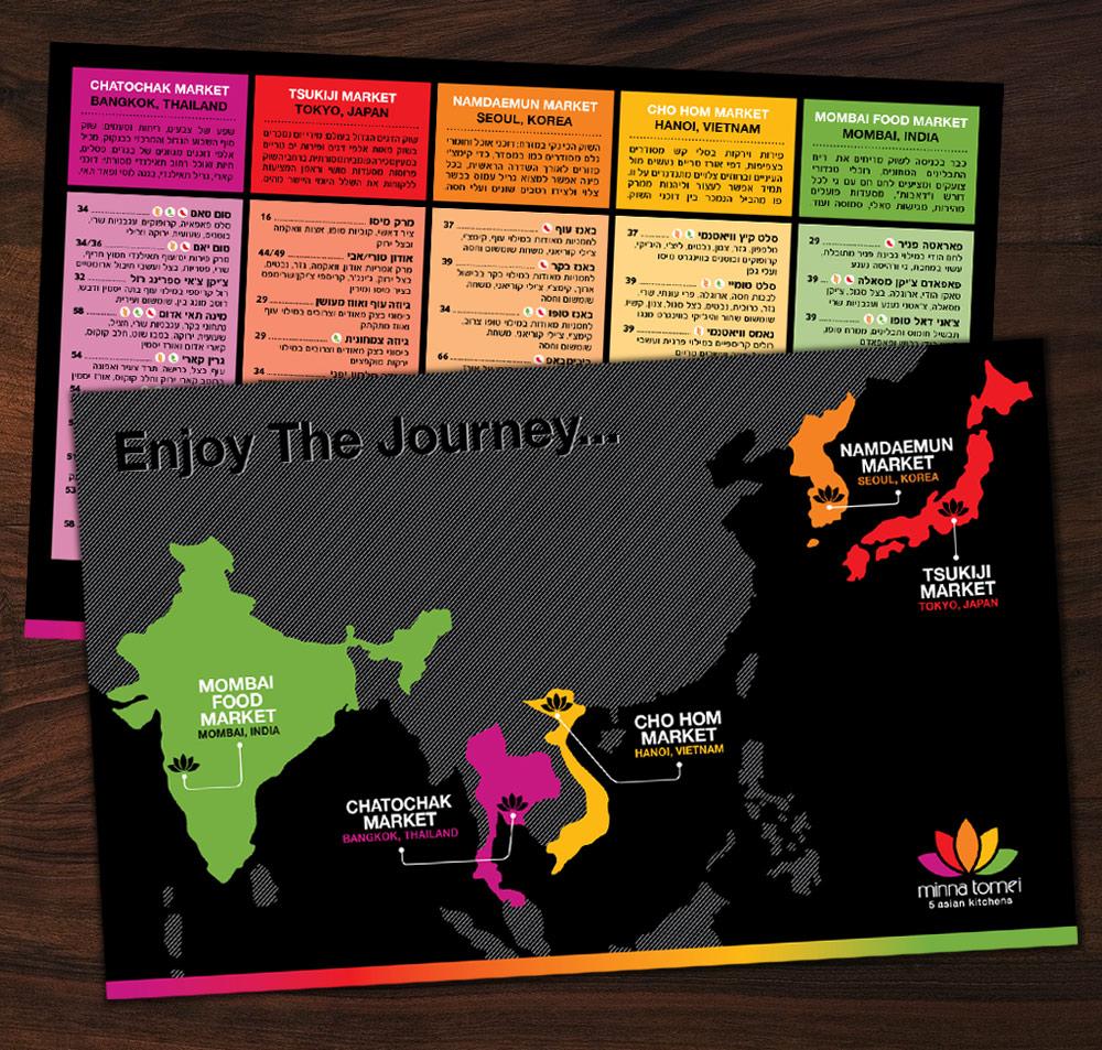 menu_new.jpg