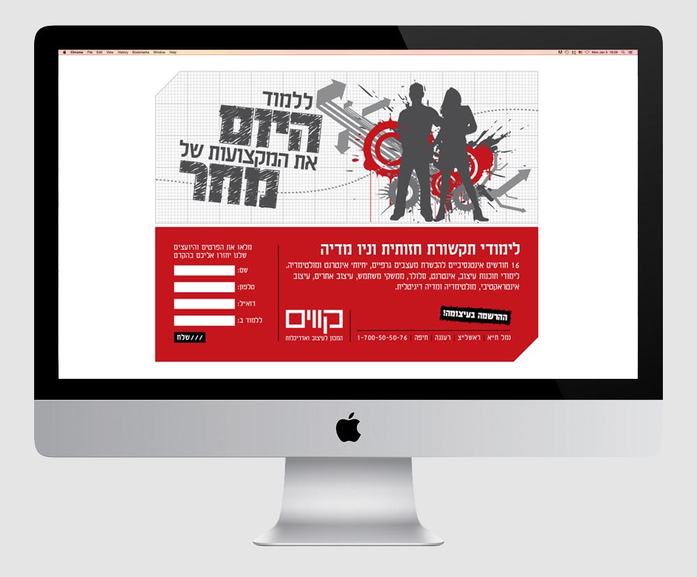 site11.jpg