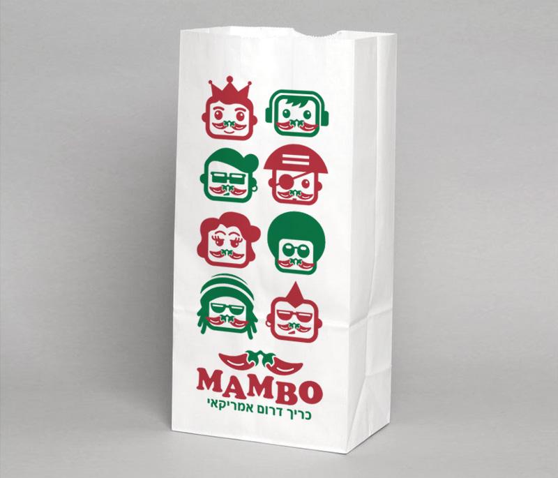 white-paper-bag.jpg