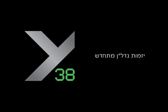 ybox4.jpg