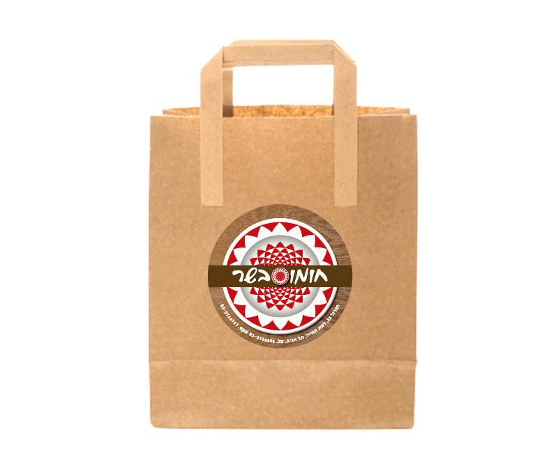 brown-bag2.jpg