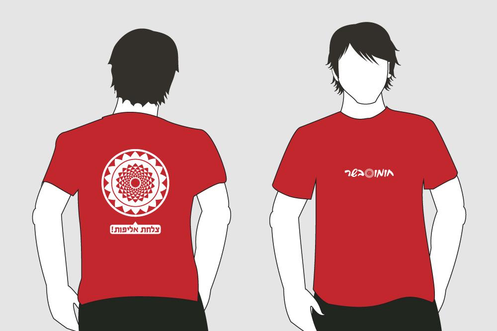 tshirt32.jpg