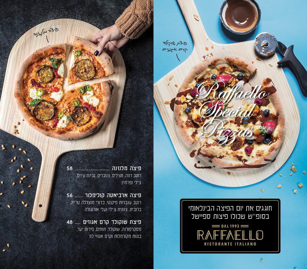 pizza_special_kiryon_040218.jpg