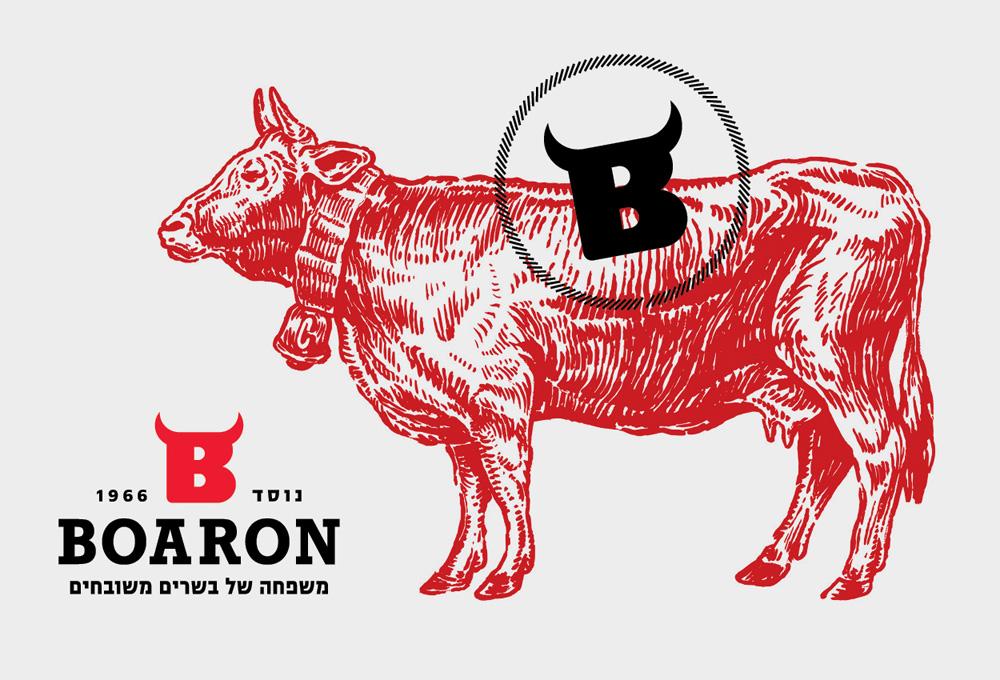 boaron_180819.jpg
