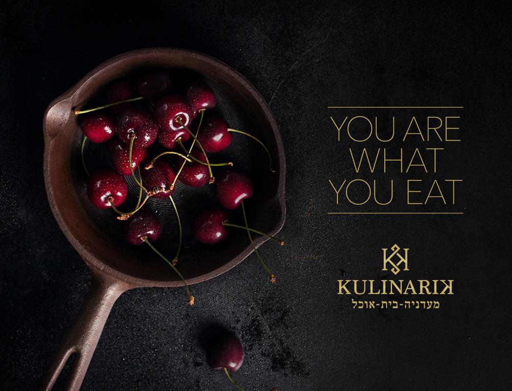 kulinarik_230217.jpg