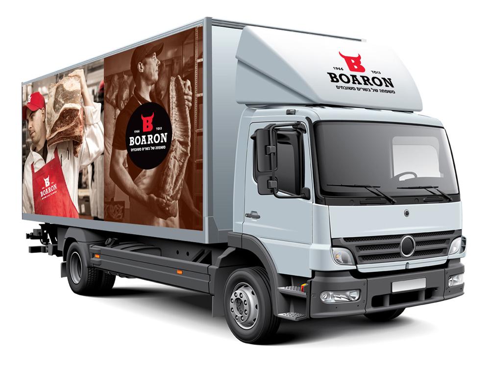 truck_boaron.jpg