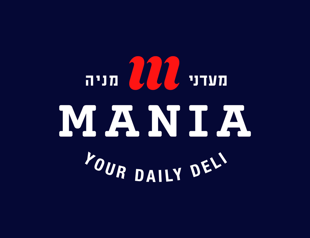 Brand_Mania_1.jpg