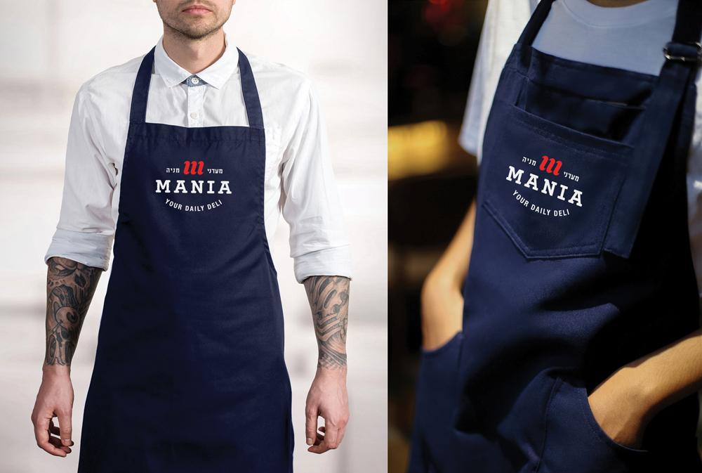 Brand_Mania_13.jpg