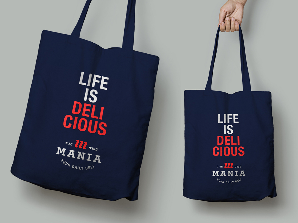 Brand_Mania_15.jpg