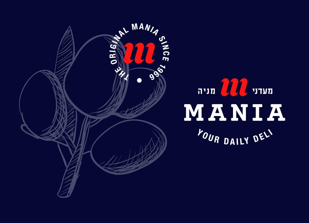 Brand_Mania_4.jpg